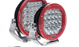 ĐÈN LED TRÒN ARB INTENSITY AR21